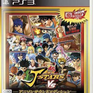 PS3版 J[ジャンプ]スターズ ビクトリーVSアニソンサウンドエディション【バンダイナムコゲームス】