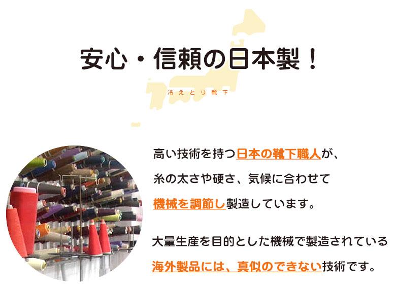 인 양말 포 또는 포 종 아리 양말 신사 [일본 제 양말] 양말 남성 남녀 공통 잘 양말 양말 속스 파인애플 양말