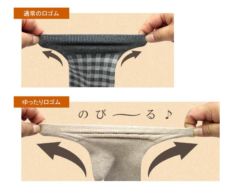여성 오 한가지고 양말 인지 오가닉 코 튼 면 100% 일본은 선택할 수 있는 3 켤레 세트 화이트 화이트 베이 지 브라운 오프 화이트 라이트 그레이 다크 그레이 챠콜 블랙 블랙 라이트 블루 블루 다크 블루 네이 비 네이 비 핑크