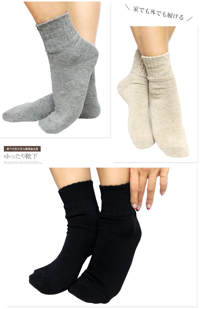 Loose socks socks, Nara Prefecture Guangling town socks 3 foot 1260 yen and 冷えと 02P13sep13