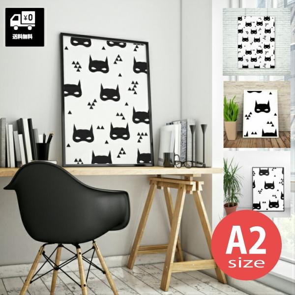 ポスター アート AndreaLaure ArtPoster BatMaskWhite A2サイズ 北欧 人気デザイン モノトーン 白黒 シンプル プリント
