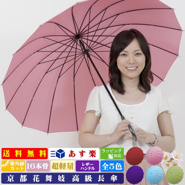 雨の日をおしゃれな気分に!ちょっと高級で使い心地が良い、おすすめの傘は?【軽量】