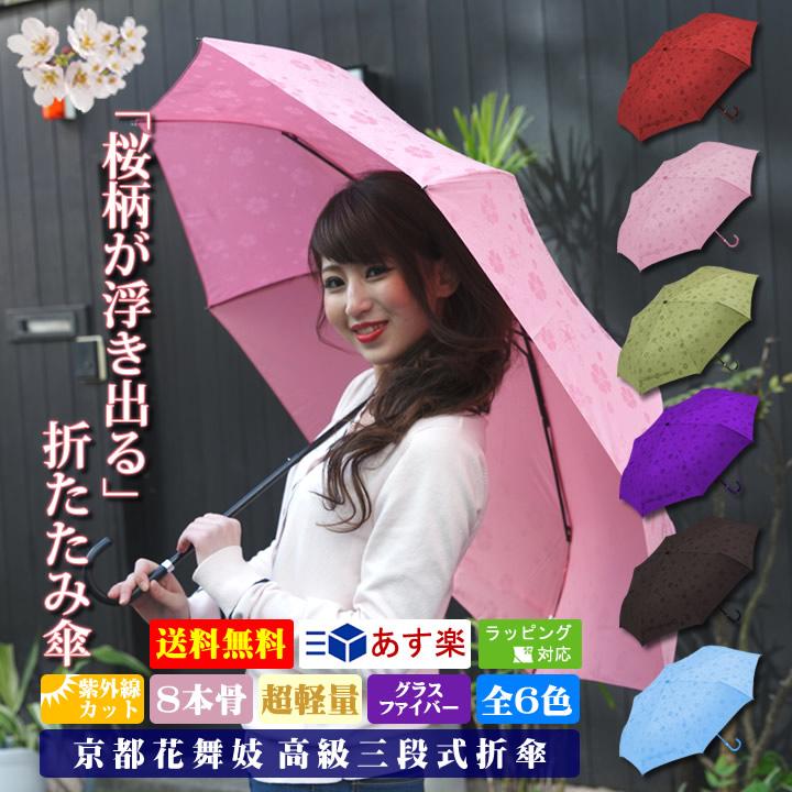 【50代母】母の日ギフトにおすすめの実用的でおしゃれな折り畳み傘ってどんなもの?【予算5000円】