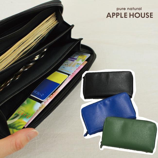 長財布 ファスナー ポケット多い ミラーウォレット アップルハウス