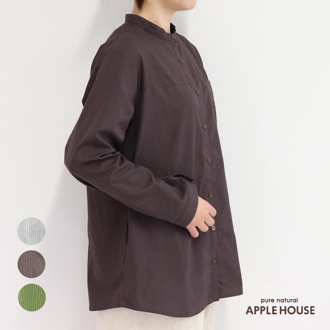 レディース シャツ スタンドカラー 長袖 日本製 ヘディシャツ(ストライプ)アップルハウス