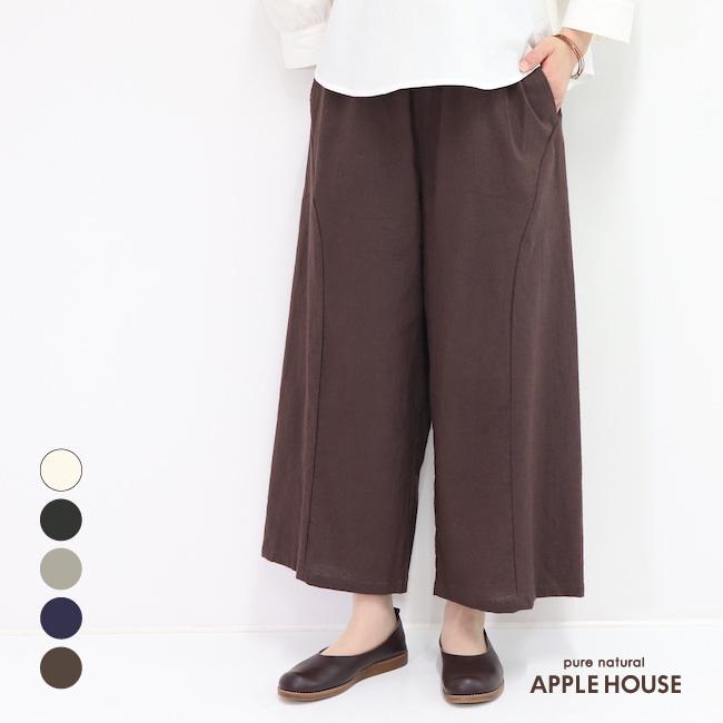 レディース ワイドストレート パンツ ウエストゴム 8分丈 9分丈 日本製 フッグパンツ(コットンリネン)アップルハウス