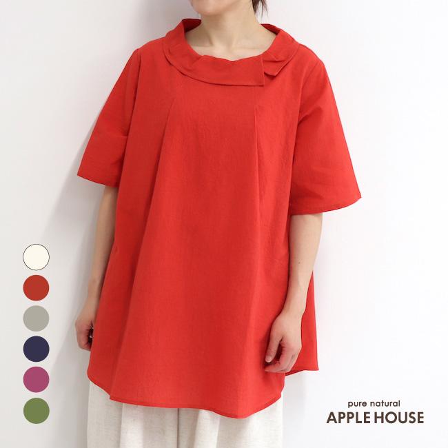 レディース チュニック丈 プルオーバー 五分袖 ポケット付き 後ろボタン 日本製 ハイフシャツ(コットンリネン)アップルハウス