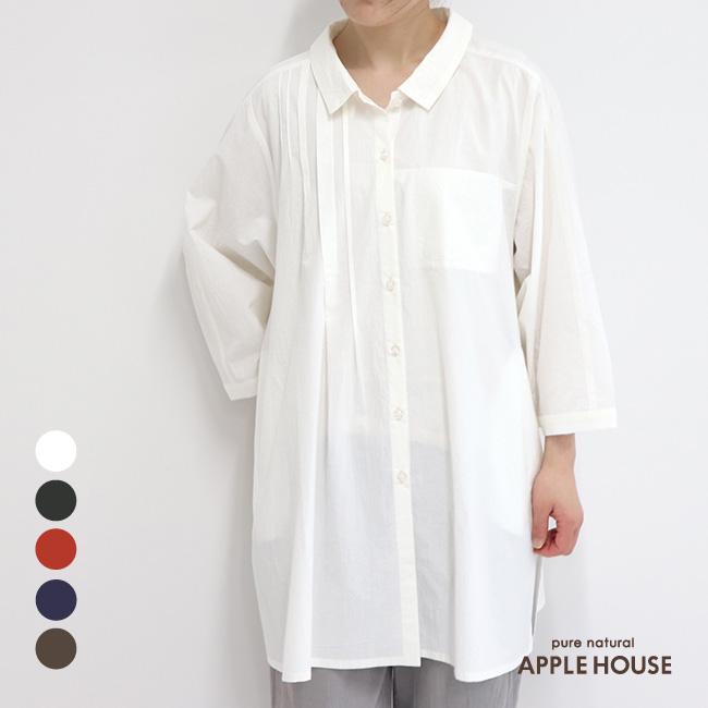 レディース チュニックシャツ 前開き ロングシャツ 七分袖 日本製 プレードシャツ(コットン100%)アップルハウス