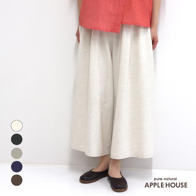 レディース ワイドパンツ ウエストゴム 落ち感 8分丈 7分丈 日本製 ハンジーパンツ アップルハウス