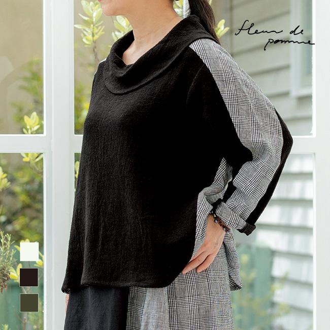 レディース プルオーバー オフタートル 長袖 日本製 ハーブルシャツ(リネン100%)アップルハウス