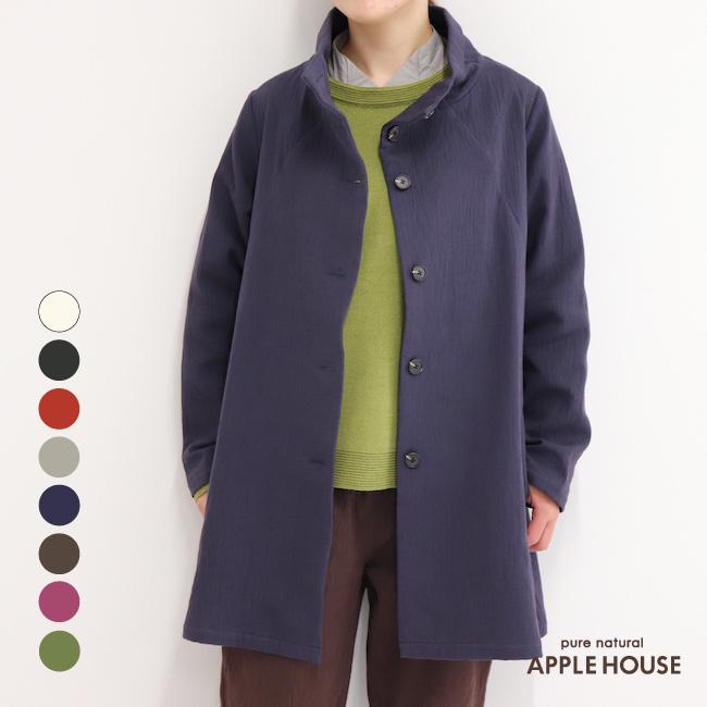 レディース ジャケット 裏地なし スタンドカラー 日本製 ホキュシャツジャケット(コットン100%)アップルハウス