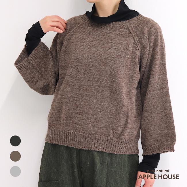レディース ニット セーター フレアスリーブ 2way 日本製 K5026 後ろあきセーター(ウール/アルパカ)アップルハウス