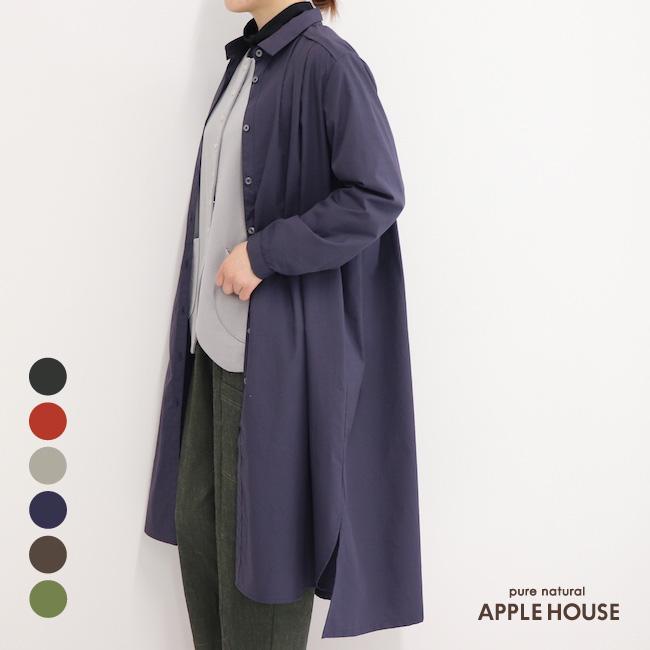 レディース シャツワンピース ロング丈 羽織り 日本製 ヘレットワンピース(コットン100%)アップルハウス