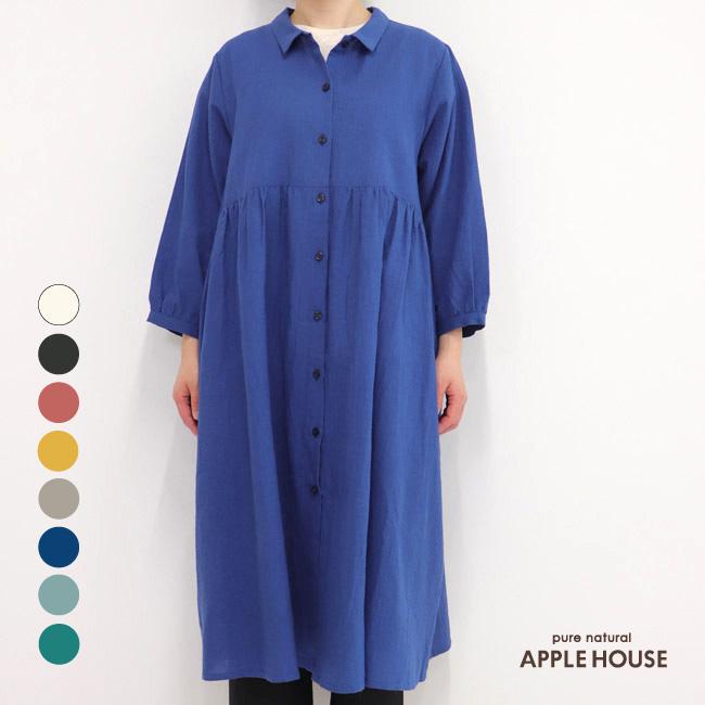 SALE 30%OFF レディース シャツワンピース 七分袖 羽織り ハイウエスト切り替え 日本製 ネオーラワンピース(コットンリネン)アップルハウス