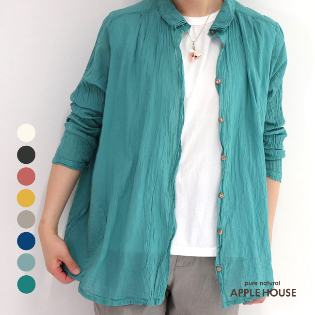 30%オフ セール レディース 羽織りシャツ 長袖 後染め ポケットつき 日本製 ヌッキーシャツ(コットン100%)アップルハウス