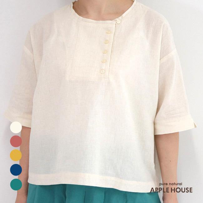 レディース プルオーバー ビッグシルエット 五分袖 かぶり 日本製 ネッタイシャツ(コットンリネン)アップルハウス