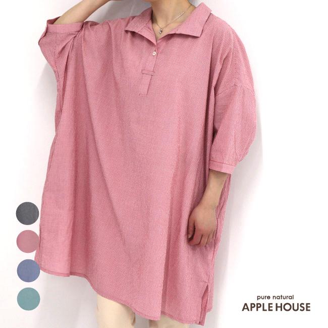 SALE 30%OFF レディース チュニック 七分袖 シャツカラー 大きいサイズ 日本製 ノクターンチュニックA(ギンガムチェック)アップルハウス