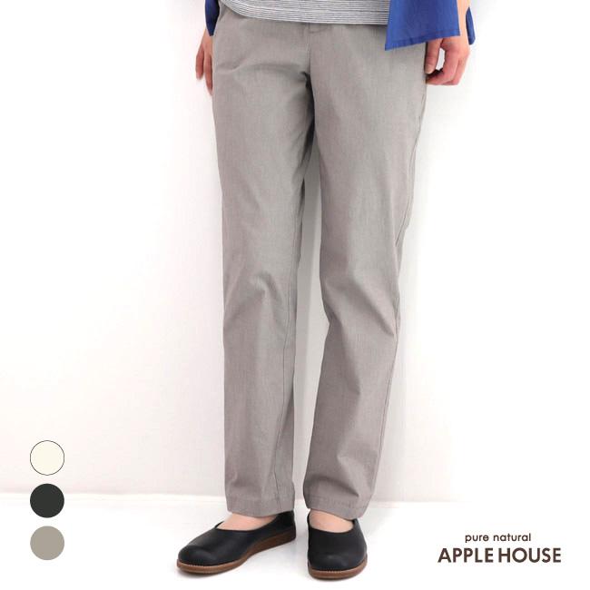 30%OFF SALE レディース スリムパンツ フルレングス 日本製 ノルダーパンツ(ストレッチ)アップルハウス