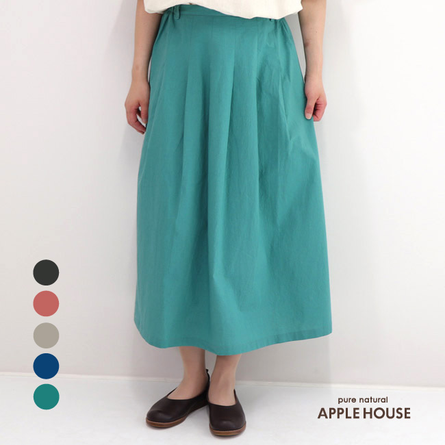 レディース スカート スクエア 7分丈 8分丈 日本製 ナジョスカート(コットン100%)アップルハウス