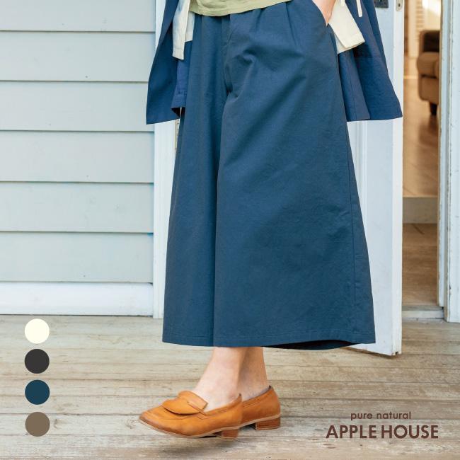 30%OFF レディース ワイドパンツ キュロットパンツ 春夏 日本製 タイマーパンツ(コットン100%)アップルハウス