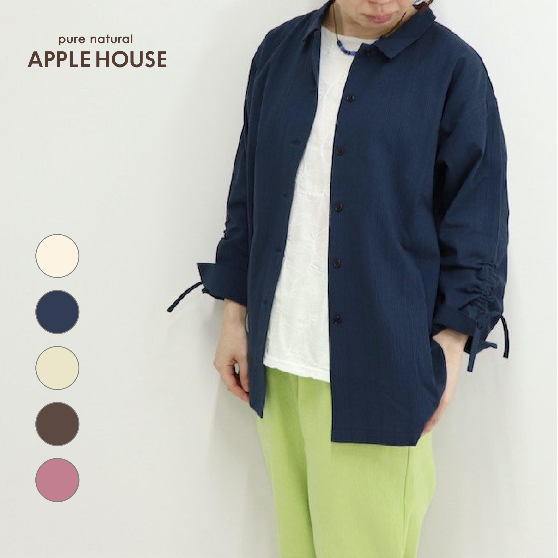 レディース シャツ 前開き 羽織り 長袖 シャーリング袖 日本製 ツルナシャツ(コットン100%)アップルハウス