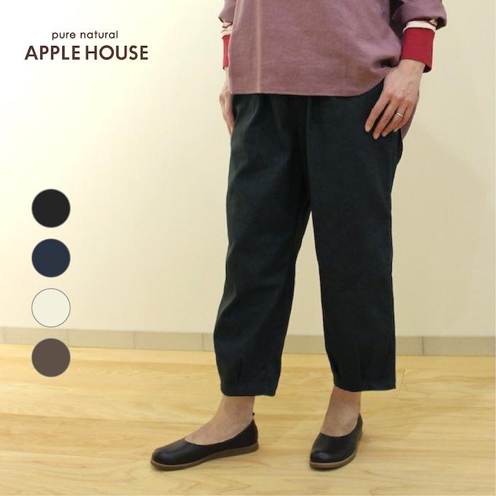 レディース ジョッパーズ 8分丈 9分丈 春夏 日本製 ツツトパンツ(ストレッチ)アップルハウス