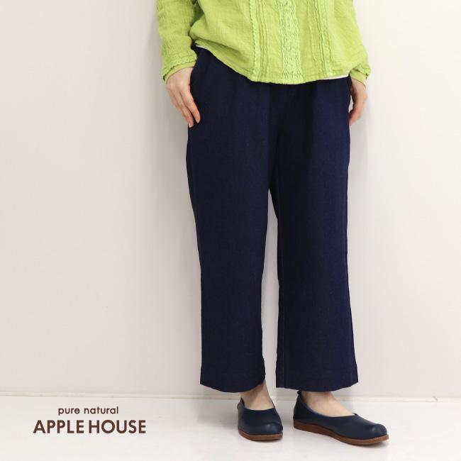 レディース デニムパンツ ストレートセミワイド 8分丈 9分丈 日本製 デニム タフパンツ(ストレッチ/紺)アップルハウス