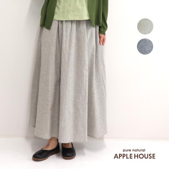 30%OFF レディース ロングスカート ウエストゴム セットアップ ピンストライプ 日本製 デシベルスカート(コットンリネン/グレー/ネイビー)アップルハウス