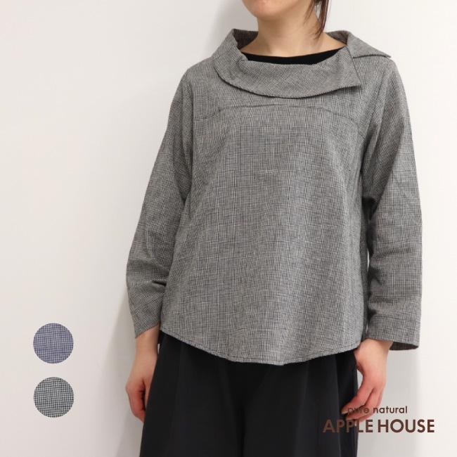 30%OFF レディース かぶり シャツ オーバー 千鳥格子 ロールカラー 長袖 日本製 タックルシャツ(コットンリネン)アップルハウス