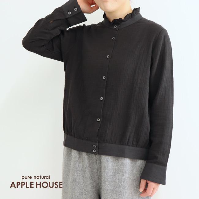 レディース シャツブラウス スタンドカラー フリル 長袖 ラッパカフス ガーゼ 日本製 サクソニーシャツ(コットン100%)アップルハウス