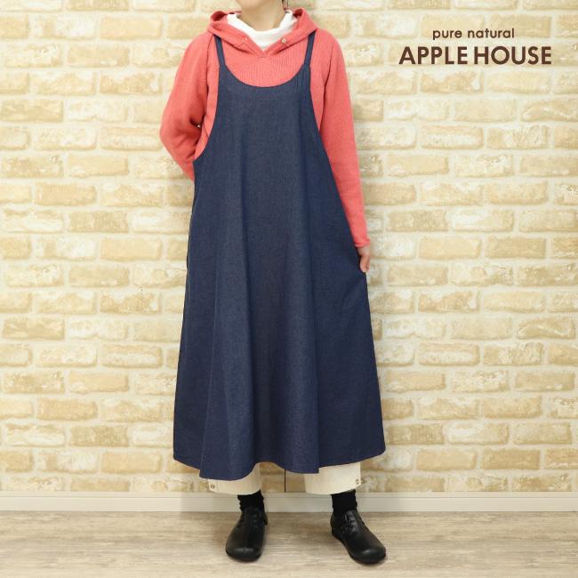 レディース ジャンバースカート 肩ひもタイプ Aライン 春秋 日本製 シモニチュニック(デニム/濃紺)アップルハウス