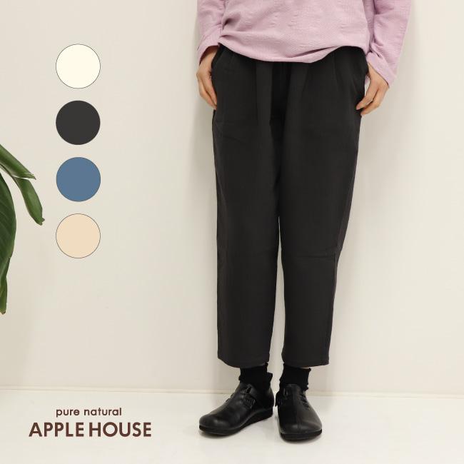 レディース ガーゼパンツ ジョッパーズ ウエストゴム 8分丈 9分丈 春秋 日本製 ジープパンツ(コットン100%)アップルハウス