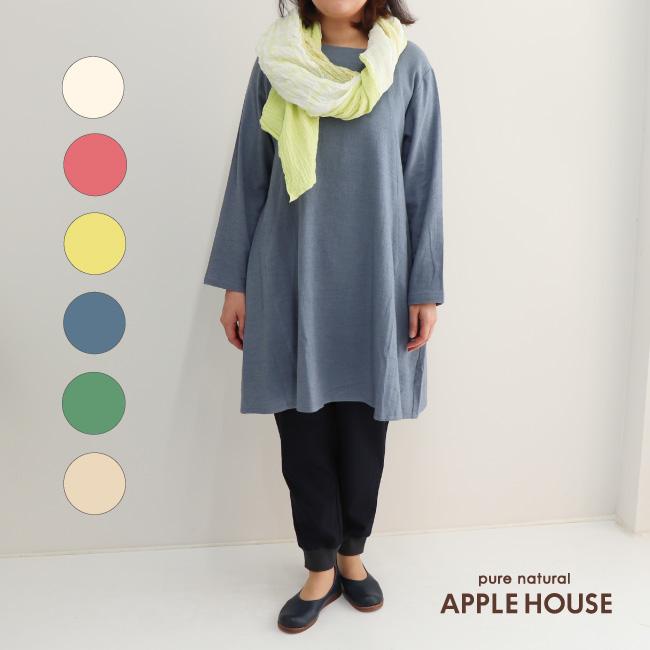 レディース チュニック 長袖 後ろボタン Aラインシルエット 落ち感 春 日本製 セルーチュニック アップルハウス