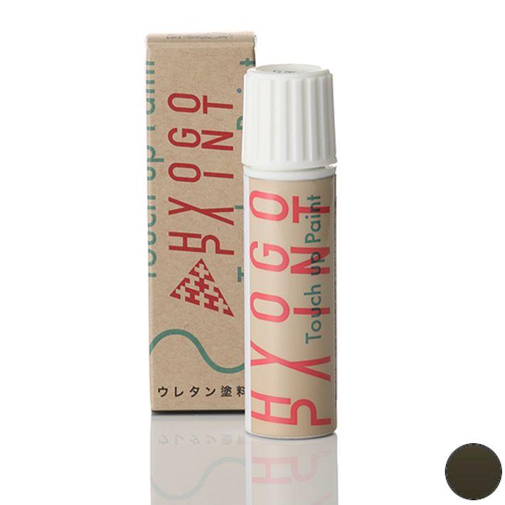 車補修用タッチペン 公式通販 塗装のキズ 剥がれ等の補修に使用してください エントリーでポイント10倍 タッチアップペン マツダ チタニウムフラッシュマイカ カラー番号 20ml CX-8 42S 上質