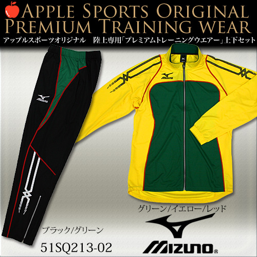 Apple Sport original training wear down MIZUNO / Mizuno land-only training suit Athletics Jersey upper and lower set ( 51SQ21302 ) Mizuno unisex Athletics clothing (51sq21302)