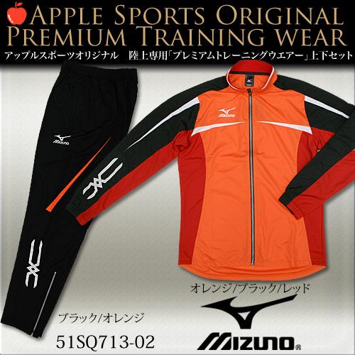 애플 스포츠 오리지널 트레이닝 웨어 상하 세트 미즈노 육상 전용 유니폼 상하 세트 (51SQ71302) (51sq71302) 05P05Sep15