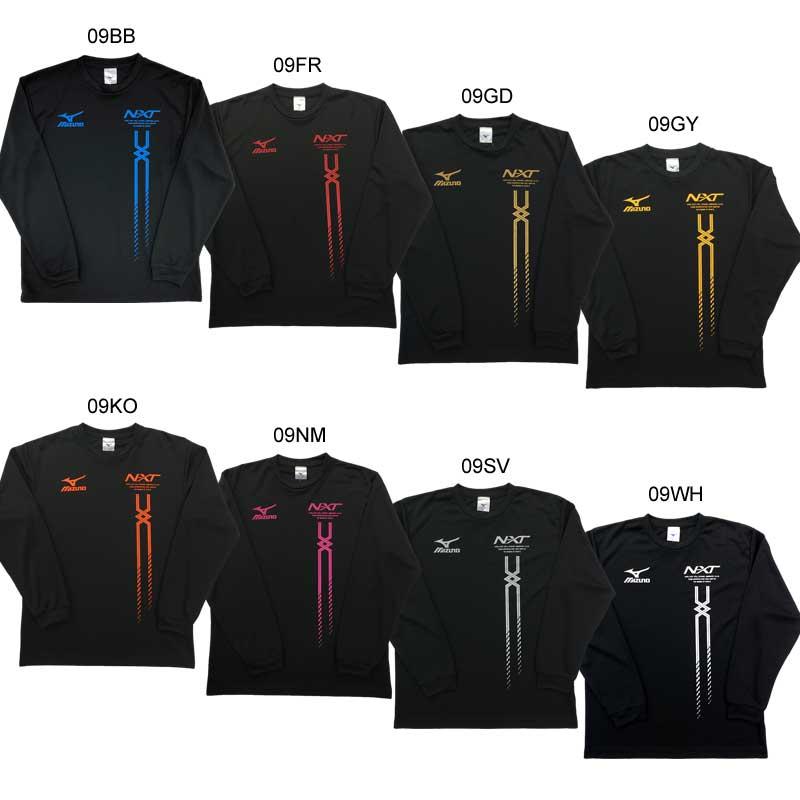 アップルスポーツオリジナル長袖Tシャツ! MIZUNO ミズノ アップルオリジナル長袖Tシャツ NXTロゴ ロンT 陸上 ランニングウェア 62sp16 cst(62sp16nx09)