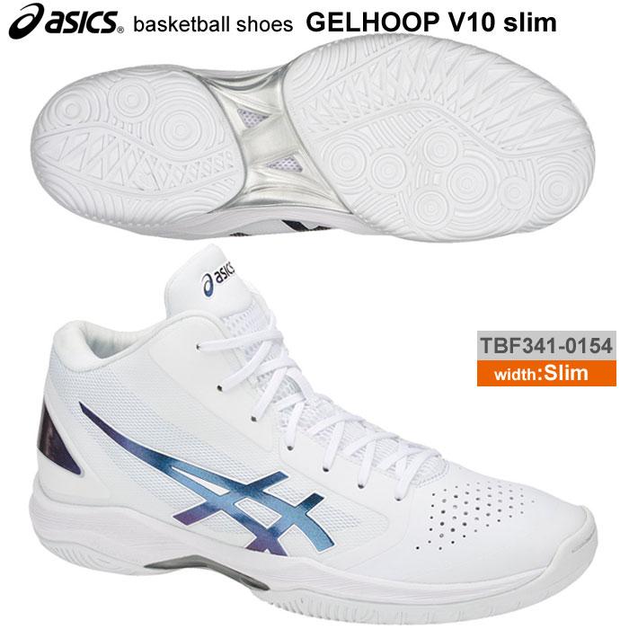 バスケットボールシューズ アシックス ゲルフープV10 スリム asics GELHOOP V10-slim TBF341 男女兼用 足幅:スリム 18sstbf(tbf3410154)