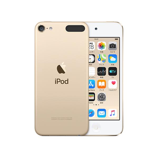 【最大2,000円引きクーポン配布予定★5/1がおトク!】デジタルオーディオプレーヤー DAP Apple アップル iPod touch 第7世代 128GB MVJ22J/A ゴールド 4549995075359
