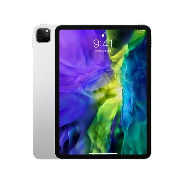 【最大2,000円引きクーポン配布予定★5/1がおトク!】Apple アップル iPad Pro 11インチ 第2世代 Wi-Fi 256GB 2020年春モデル MXDD2J/A シルバー Apple A12Z
