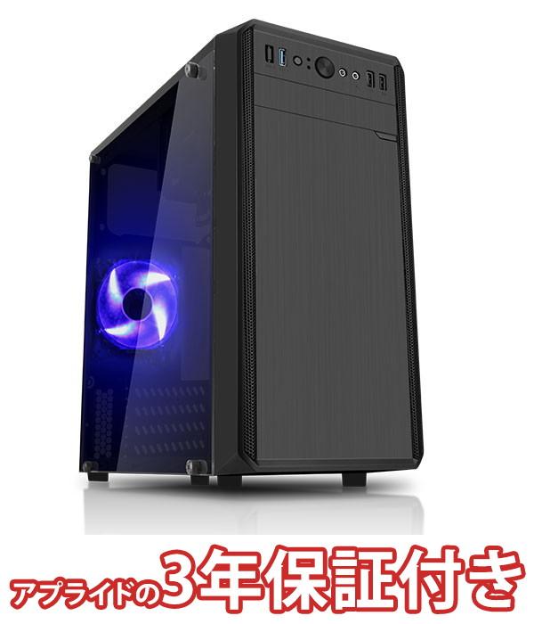 【4/1 24時間限定!全品ポイント最大22倍!!】(3年保証 BTO デスクトップパソコン)Barikata Micro BM-i7-MK08(基本構成 CPU:Core i7 8700/メモリ:DDR4 8GB/SSD:240GB/HDD:-/電源:550W 80PLUSブロンズ/グラボ:-)(BB)