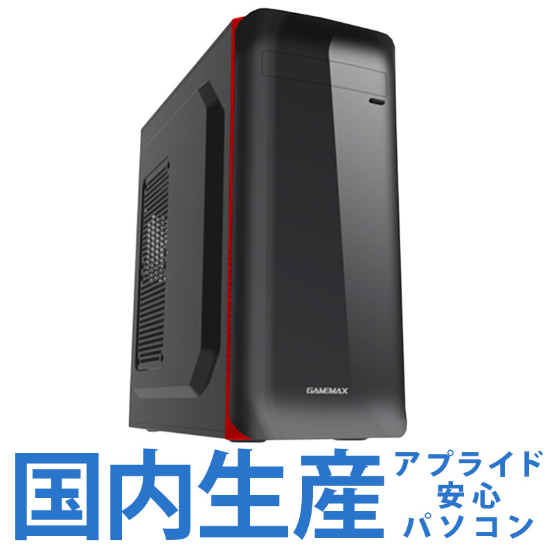 【最大2,000円引きクーポン配布予定★5/1がおトク!】BTO デスクトップパソコン BKI39100AS1HS240 (基本構成 CPU:Core i3-9100/メモリ:DDR4 8GB(4GBx2)/SSD:240GB/HDD:ー/電源:500W 80PLUSブロンズ/グラボ:ー) Barikata Kaedama 新品