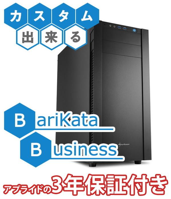(10台限定 3月31日まで 4月3日以降順次発送)(3年保証BTOデスクトップパソコン)台数限定モデル01 BK-I78700-01 (基本構成 CPU:Core i7 8700/メモリ:DDR4 4GB/SSD:120GB/電源:550W 80PLUSブロンズ)【BB】 ※基本構成に光学ドライブは付属しておりません