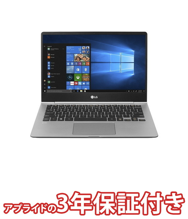 【4/1 24時間限定!全品ポイント最大22倍!!】LGエレクトロニクス LG gram 13Z990-VA76J ノートパソコン 13.3インチ ダークシルバー Core i7 第8世代cpu SSD 512GB メモリ 8GB Win10Home64bit (Office付きモデル)