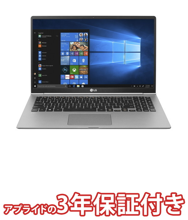 【4/1 24時間限定!全品ポイント最大22倍!!】LGエレクトロニクス LG gram 15Z990-GA56J ノートパソコン 15.6インチ ダークシルバー Core i5 第8世代cpu SSD 256GB メモリ 8GB Win10Home64bit (Office付きモデル)