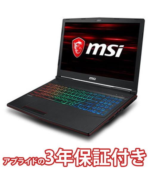【4/1 24時間限定!全品ポイント最大22倍!!】(3年保証 ゲーミングノートパソコン)msi GP63-8RD-700JP(15.6インチ/GP/1050TI/8GB/SSD256GB)日本語キーボード 新品