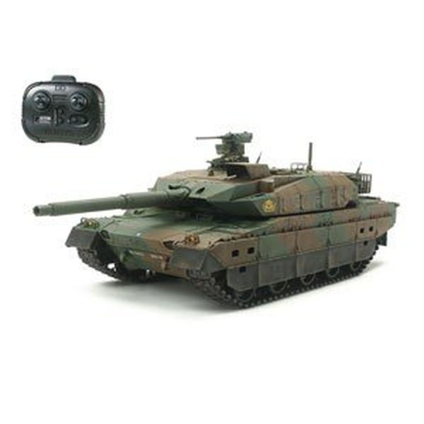 タミヤ(TAMIYA) 1/35 RCタンク 陸上自衛隊 10式戦車(専用プロポ付き)(48215)ラジコン NGYTHN