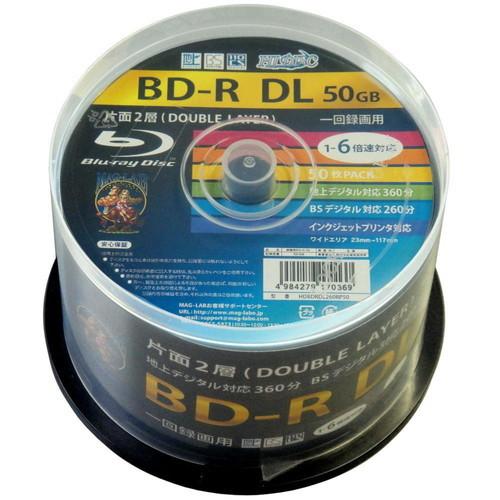 【ポイント最大36倍★12月10日限定】6倍速 録画用BD-RDL50枚パック ハードコート仕様 HDBDRDL260RP50 HIDISC お取り寄せ