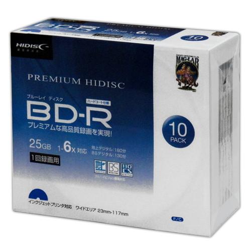 【ポイント最大36倍★12月10日限定】【まとめ買い 10個セット】 HI-DISC 6倍速 録画用BD-Rケース10枚パック 高品質ディスク ホワイトワイドプリンタブル対応 ハードコート仕様 HDVBR25RP10SC お取り寄せ