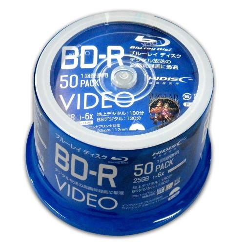 【ポイント最大36倍★12月10日限定】【まとめ買い 6個セット】 HI-DISC 6倍速 録画用BD-R50枚パック ホワイトワイドプリンタブル対応 VVVBR25JP50 お取り寄せ